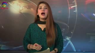 TAG TV Pakistan Bureau News Bulletin July 10