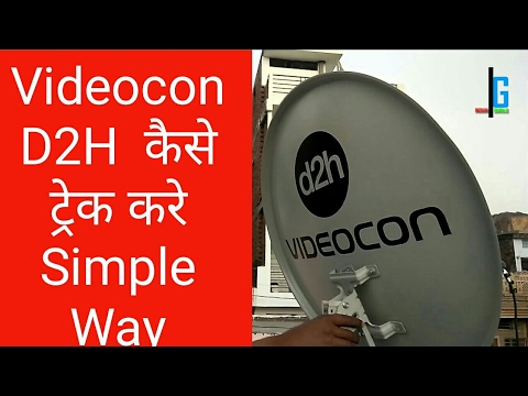 Xxx Mp4 Videocon Satellite को कैसे सेट करें फ्री टू एयर बॉक्स से। 3gp Sex