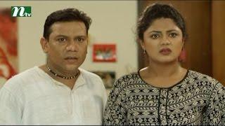 Bangla Natok   Songsar সংসার | Episode 14 | Arfan Nishu & Moushumi Hamid