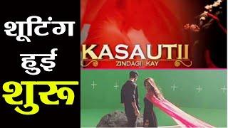 Kasauti Zindagi KI 2: Erica Fernandes starts shooting; Here's the PROOF । FilmiBeat