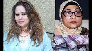 ১০ কোটি টাকার মামলা সালমান-মায়ের বিরুদ্ধে ! Salman Shah mother hit news !