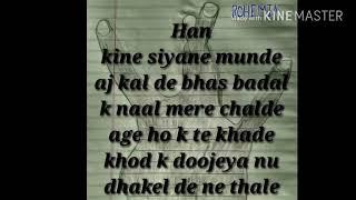 Koi nai__Bohemia__Lyrics