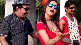 चोलिये में जीजा जी - Bura Na Mano Holi Hai - Ajay Pandey - Bhojpuri Hot Holi Songs 2017 new
