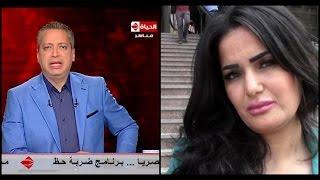 """الحياة اليوم - تامر أمين ... لو سما المصري هتعمل برنامج ديني """" أنا أشتغل طبال """""""