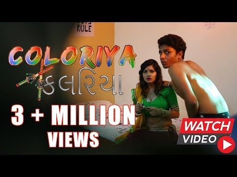 Xxx Mp4 Best Gujrati Short Film COLORIYA The Desi Illusion Navratri Special 3gp Sex