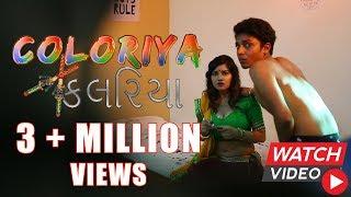Best Gujrati Short Film | COLORIYA | Desi Illusion | Navratri Special