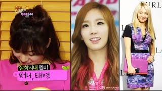 [HD][Cut] 140828 SNSD Sunny Happy Together Season 3