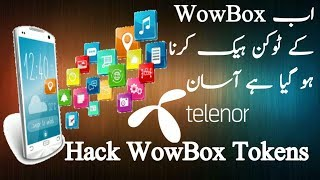 How to get unlimited wowbox token 2018 - wowbox free token 2018