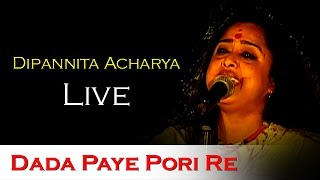 Dada Paye Pori Re (দাদা পায়ে পড়ি রে)   Dipannita Acharya Live