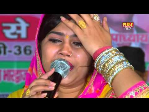 Xxx Mp4 Mere Jigar Ke Tukde नई हरयाणवी रागनी 2016 Radha Choudhary NDJ Music 3gp Sex