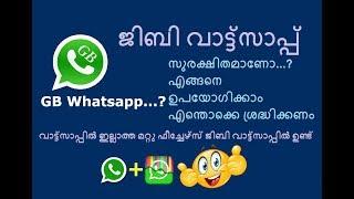 എന്താണ് ജിബി വാട്ട്സാപ്പ്📱 എങ്ങനെ ഉപയോഗിക്കാം🤔 How to use 2 whatsapp account Malayalam Tech Video