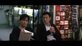Infernal Affairs 2002 (Audiophile Scene)