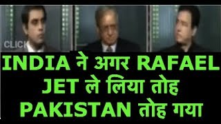 INDIA IS GETTING RAFAEL JETS   PAKISTANI EXPERT WORRIED ABOUT PAKISTANI SECURITY