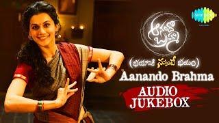 Anando Brahma | Audio Jukebox | Taapsee Pannu | Vennela Kishore | Srinivas Reddy | K | Telugu Songs