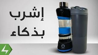 اشرب الماء و القهوة بذكاء مع هذي الأكواب 👌