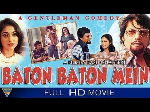 Baton Baton Mein Hindi Full Movie || Amol Palekar, Tina Ambani, Pearl Padamsee