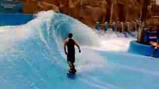 pro surfer in wild wadi