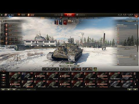 Xxx Mp4 ВЫПОЛНЯЮ НЕВЫПОЛНИМЫЙ МАРАФОН World Of Tanks СТРИМ 3gp Sex