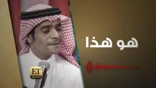 ET بالعربي – حقيقة الحرب بين رابح صقر وعبد المجيد عبد الله