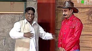 Best Of Amanat Chan and Iftikhar Thakur New Pakistani Stage Drama Full Cpmedy Clip