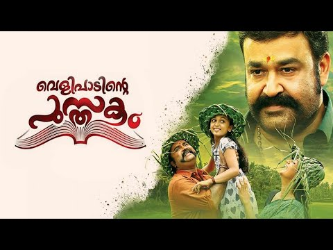 Xxx Mp4 Velipadinte Pusthakam Full Movie വെളിപാടിന്‍റ്റെ പുസ്തകം Amrita Online Movies Amrita TV 3gp Sex