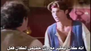 مسلسل السندباد الموسم الاول. الحلقه 1. الجزء الاول  مترجم للعربيه