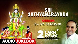Sri Sathyanarayana | Kannada Devotional Songs |Dr Rajkumar Devotional Songs|Sri Sathyanarayana Songs