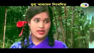 bangla new movie 2015