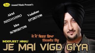 Inderjeet Nikku II Je Mai Vigd Giya II Anand Music II New Punjabi Song 2016