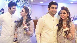 rabia anum - rabia anum wedding - pakistani wedding - geo news
