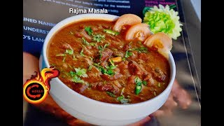 Easy Tasty Rajma Masala Recipe ||രാജ്മ മസാല || Best Combination With Chapathi ||Ep288