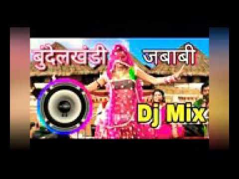Xxx Mp4 Bundelkhandi Jawabi Rai DJ Remix 3gp Sex