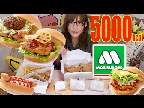 [MUKBANG] New Seasonal Burgers From Mos Burger. I eat over $50 of fast food 5000kcal Yuka[OoGui]