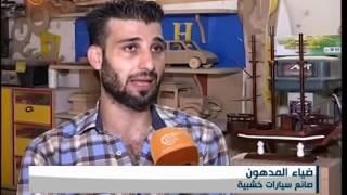 سليم المدهون فنان فلسطيني يبدع في صناعة السيارات الخشبية الصغيرة يدويا