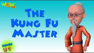 The Kung Fu Master - Motu Patlu in Hindi - 3D Animation Cartoon for Kids -As seen on Nickelodeon