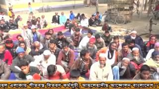Prof  dr  asadullah al ghalib sitbostro bitoron kormosuchi Ahlehadeeth Andolon Bangladesh  Burimari