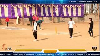 Barwala Cosco Cricket Cup 2018