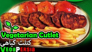 DIET. How To Make VEGETARIAN Cutlet کتلت گیاهی Iranian/Persian Cuisine. Giyahi, Giahi, Vegan, Kotlet
