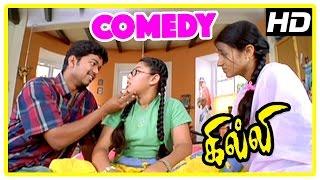 Ghilli   Ghilli Movie Comedy Scenes   Vijay & Jennifer cute Comedy scenes   Vijay Comedy   Trisha