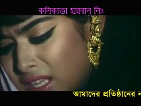 Bangla new love song Kidia ki jeno tumi Shakib and Sahara