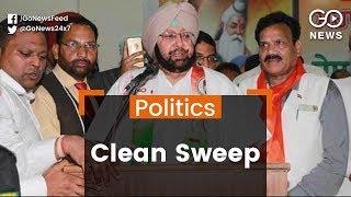 Congress Sweeps Punjab Local Polls