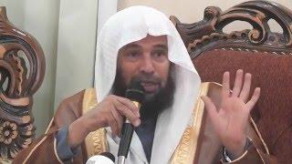 الشيخ د . سعيد بن مسفر القحطاني لقاء بعنوان : الحياة الزوجية