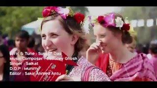 Boishak Elo Re By PROTUNE  Singer  Saikat