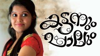 Kattanum Paalum Malayalam Short Film