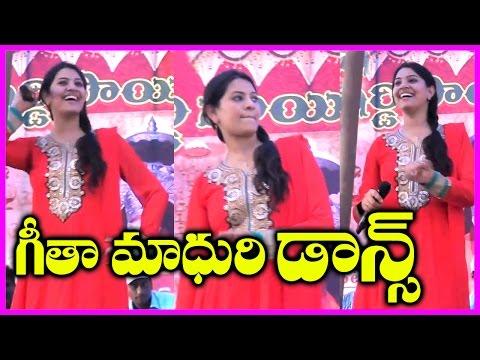 Geetha Madhuri Dance Performance | Darlingey Darlingey Song Video | Mirchi Movie