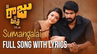 Sumangalai Full Song With Lyrics | Rana Daggubatti | Kajal Agarwal | Anup Rubens |