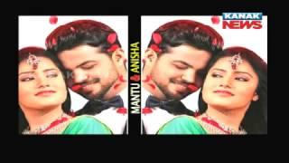 Soumya O Celebrity: Gupshup With Lovely Couple Anisha & Mantu