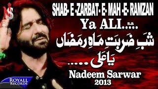 Nadeem Sarwar | Ya Ali | 2013 | يا علي