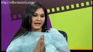 Amar Chobi Samina Chowdhury 1