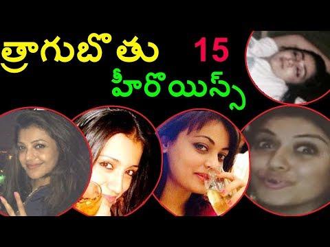 Telugu actress who are drunk   Telugu Heroines Drunk   tollywood